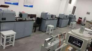 1000Nm微机控制扭转试验台
