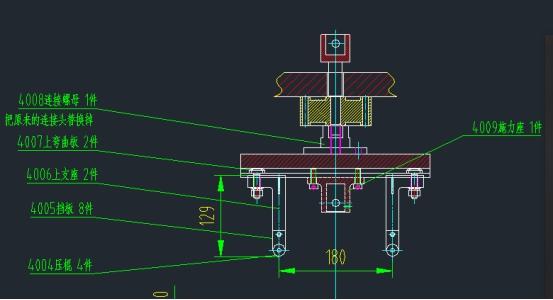 WDW-50四点弯曲试验夹具定做过程